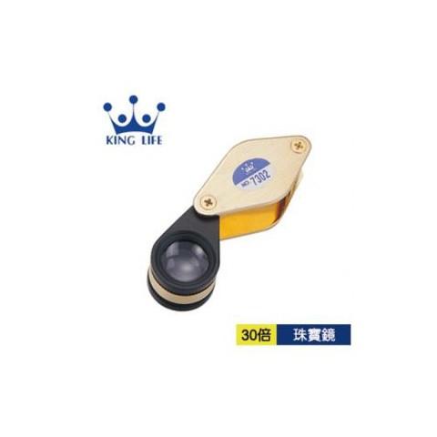 LIFE徠福 NO.7302 珠寶鏡(金色鏡片鍍彩衣30倍)