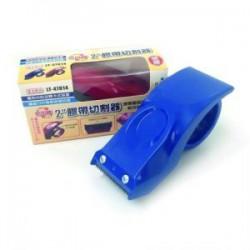 雷鳥 LT-47014 防回轉膠帶切割器/封箱膠帶台 (2英吋塑膠)
