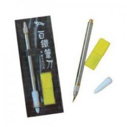 旻新 玉象 P-801白鐵筆刀
