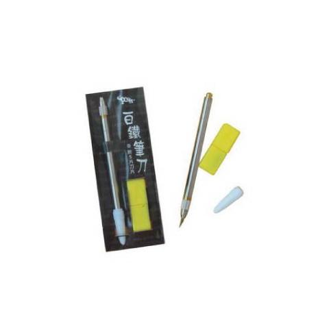 旻新 玉象 P-801 白鐵筆刀