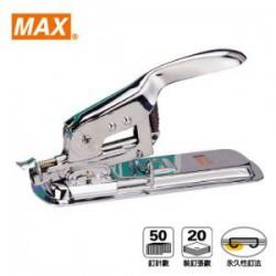 MAX美克司 HD-3 釘書機