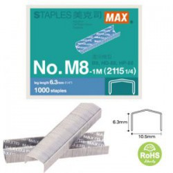 MAX美克司 B8釘書針M8-1M