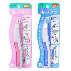 MAX美克司 小型針除針器 RZ-10S