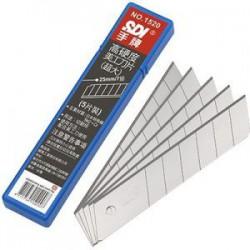 SDI手牌 NO.1520 25mm 高硬度超大美工刀片 (5片入/盒)