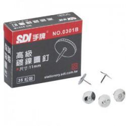 SDI手牌 鍍鎳圖釘 0301B/ 銀/ 11mm(35支/盒) 停產