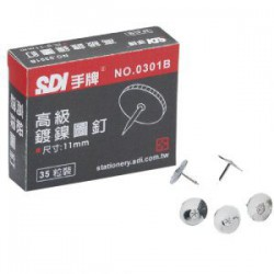 SDI手牌 鍍鎳圖釘 0301B/ 銀/ 11mm(35支/盒)