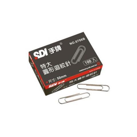 SDI手牌 圓形大迴紋針0706B/50mm (100支/盒)