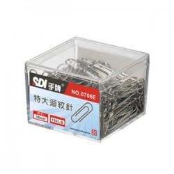 SDI手牌 圓型特大迴紋針 0706E / 50mm (150入/盒)