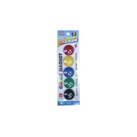 成功 21333 日式彩色磁鐵 3cm (5入)