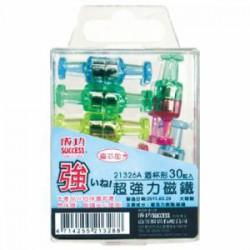 成功 2公分酒杯形超強力磁鐵(30入) NO.21326A