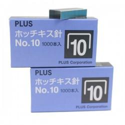 PLUS 10號 訂書針 20盒裝