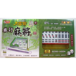 大富翁 旅行麻將(小) B811