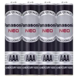 Panasonic國際牌 4號電池(AAA) 4入/組