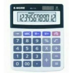 E-MORE 國家考試專用計算機 EM-02/ MS-112L商用型計算機(第一類)
