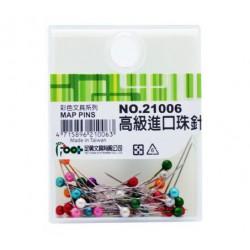 足勇 NO.21006 高級進口珠針/衣飾針 30mm 43支/盒