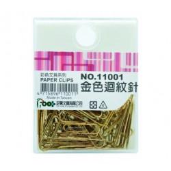 足勇 NO.11001 金色迴紋針 28mm 65支/盒