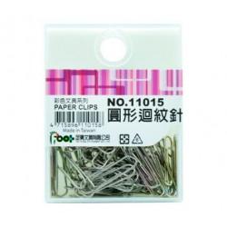 足勇 NO.11015 圓型迴紋針 28mm 65支/盒