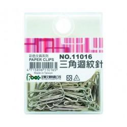 足勇 NO.11016 三角型迴紋針 27mm 50支/盒