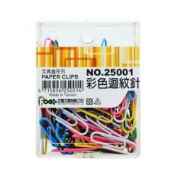 足勇 NO.25001 彩色迴紋針 28mm 100支/盒