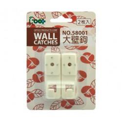 足勇 NO.58001 壁鉤(大) 2個/卡