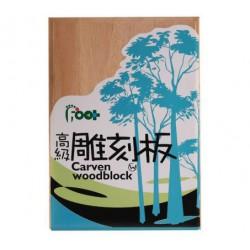 足勇 NO.82001 高級雕刻板(厚) A4, 厚度1.5cm