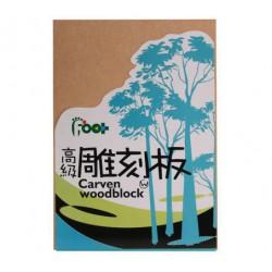 足勇 NO.82002 高級雕刻板(薄) A4, 厚度0.5cm