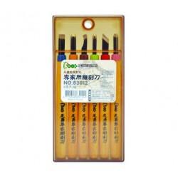 足勇 NO.83012 專家用雕刻刀6支組