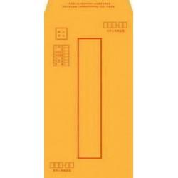 黃牛皮信封 郵寄 大5K A4(32.7x23.5cm) 100入