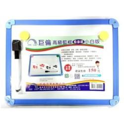巨倫 籃框磁性小白板 20x30cm A1109