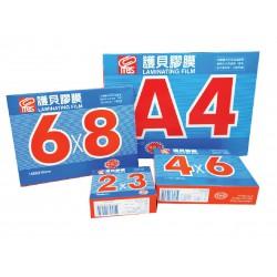 MBS萬事捷 亮面護貝膠膜 特級品 80u 名片型/A4/A3/各式尺寸