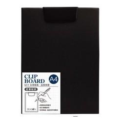 四季紙品 A4皮質板夾A4 CG1501