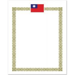 南冠 A4直式燙金獎狀紙 29.7x21cm 10入