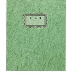 南冠 日記帳簿50頁 21.4x17.1CM