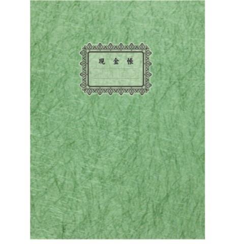 南冠 現金帳簿50頁 21.4x17.1CM M16063
