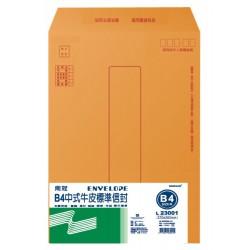 南冠 20元B4中式牛皮標準信封-3入 38.2x27CM