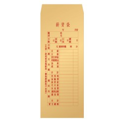 南冠 標準紅字薪資袋 19.1x10CM 50入