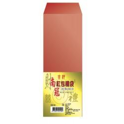 南冠 吉祥紅包袋/香水鳳紋紅禮袋-50入 18x9CM