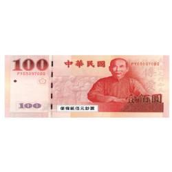 南冠 便條紙佰元鈔票 18x8CM 超值 100入