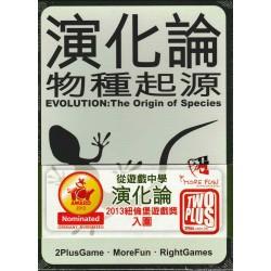 演化論 物種起源Z801 /桌遊(含收據含明細/學校可報帳)