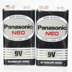 Panasonic 國際牌 9V電池 四角(黑色)