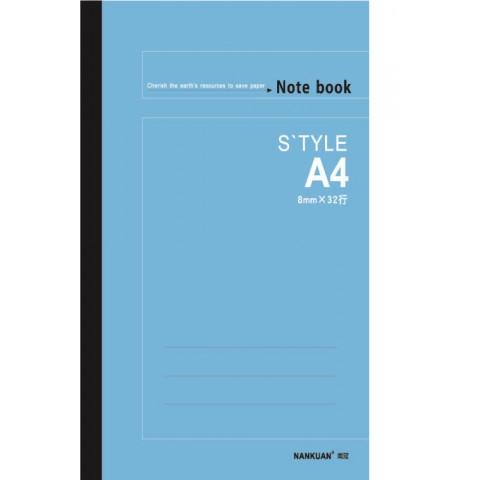 南冠 18K藍皮定頁筆記-橫線 25.2x17cm 40頁