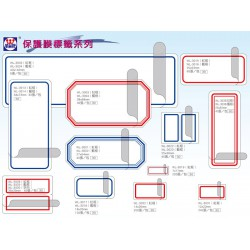華麗牌 WL-3001保護膜標籤27X65mm紅框
