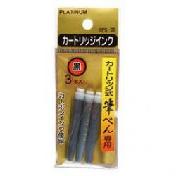 日本Platinum白金 墨筆卡水 黑/紅 3支/包 CPS-40(CPS-30)