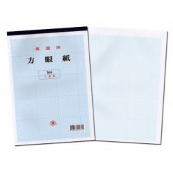 16K 方眼紙(精裝) 1mm /3mm /5mm