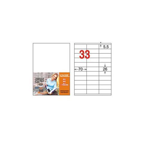 龍德 LD-835-W-A三用電腦標籤A4-33格-白105張/包