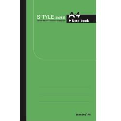 南冠 25K綠皮定頁筆記-空白 19.6x14cm 40頁