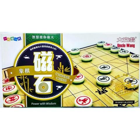 大富翁 -磁石象棋(大) G902(原G602)