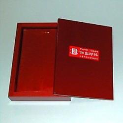 仙家 大關防木盒印泥5*7(朱肉) 印面 約125*180mm