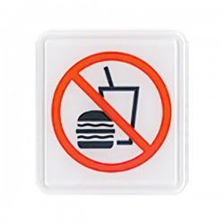 WIP聯合 600系列標示牌-禁止飲食 NO.611