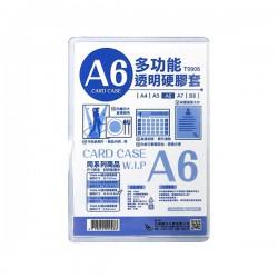 WIP聯合 A6透明硬質膠套 T9906